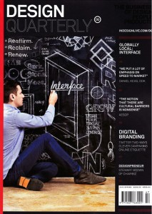Design Quarterly Spring :: October 2012 - Cover